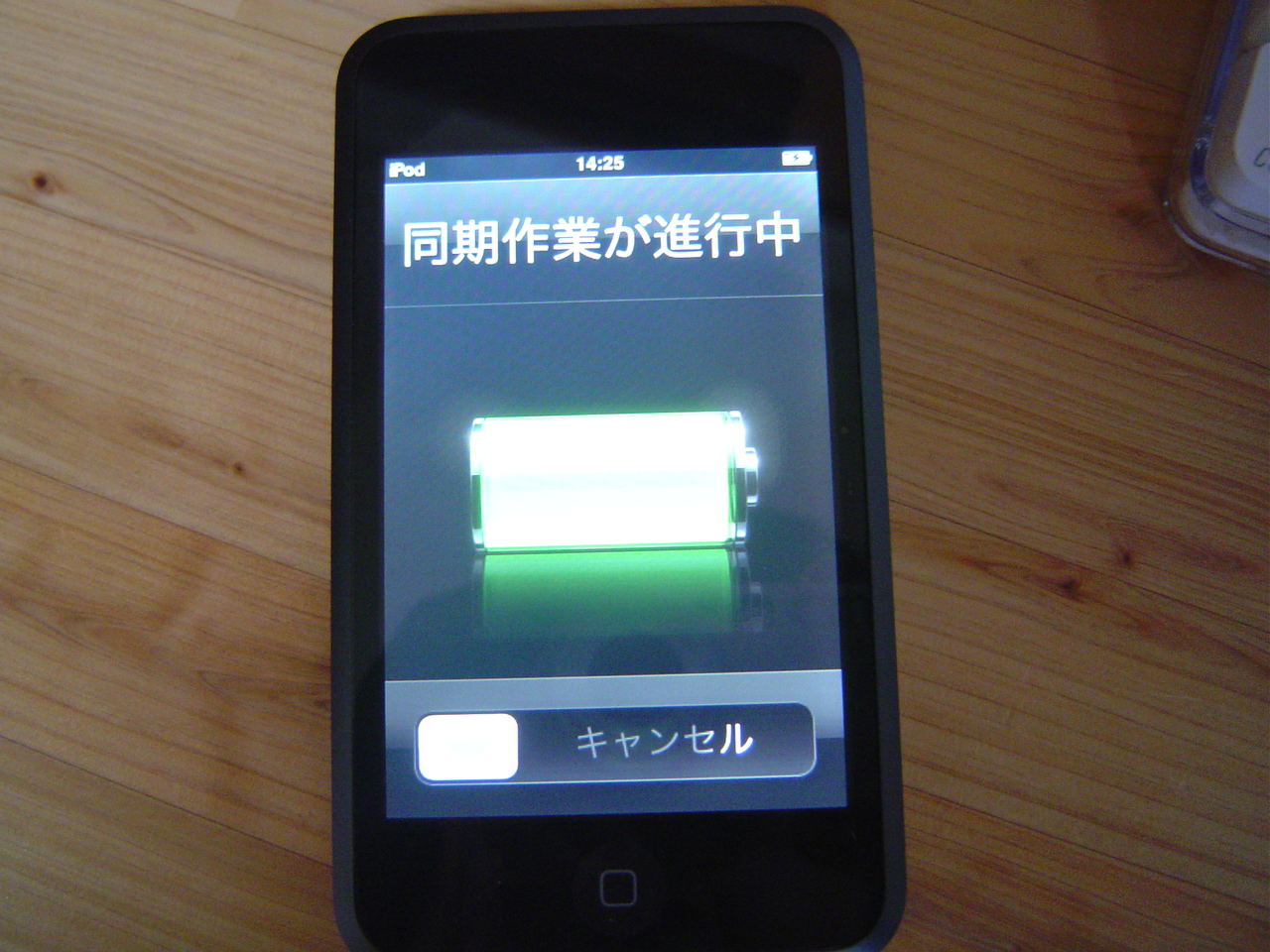 iPod Touch同期